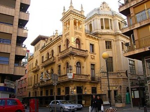 Villarreal_Vila_Real_Castellon3