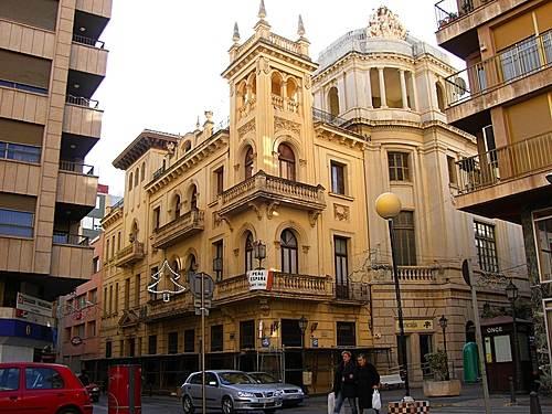 Vila-real apoya la candidatura de Castellón al Consejo Rector de la Red Innpulso de Ciudades de Ciencia e Innovación