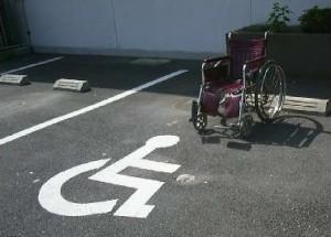 La Policía Local de Vila-real vigilará el buen uso de las reservas y tarjetas de estacionamiento para personas con discapacidad