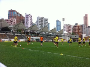 El Villarreal tiene la primera toma de contacto con el MONG KOK STADIUM