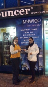 IMG-20141220-WA0007