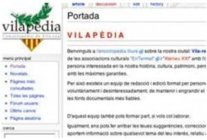 Vilapèdia reabre el lunes el acceso libre a la enciclopedia digital de Vila-real