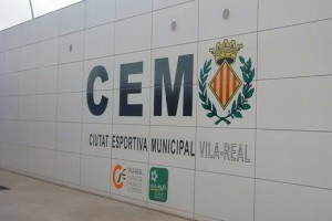 La cafetería de la Ciudad Deportiva Municipal sale a licitación para completar las dotaciones y mejorar el servicio en el recinto