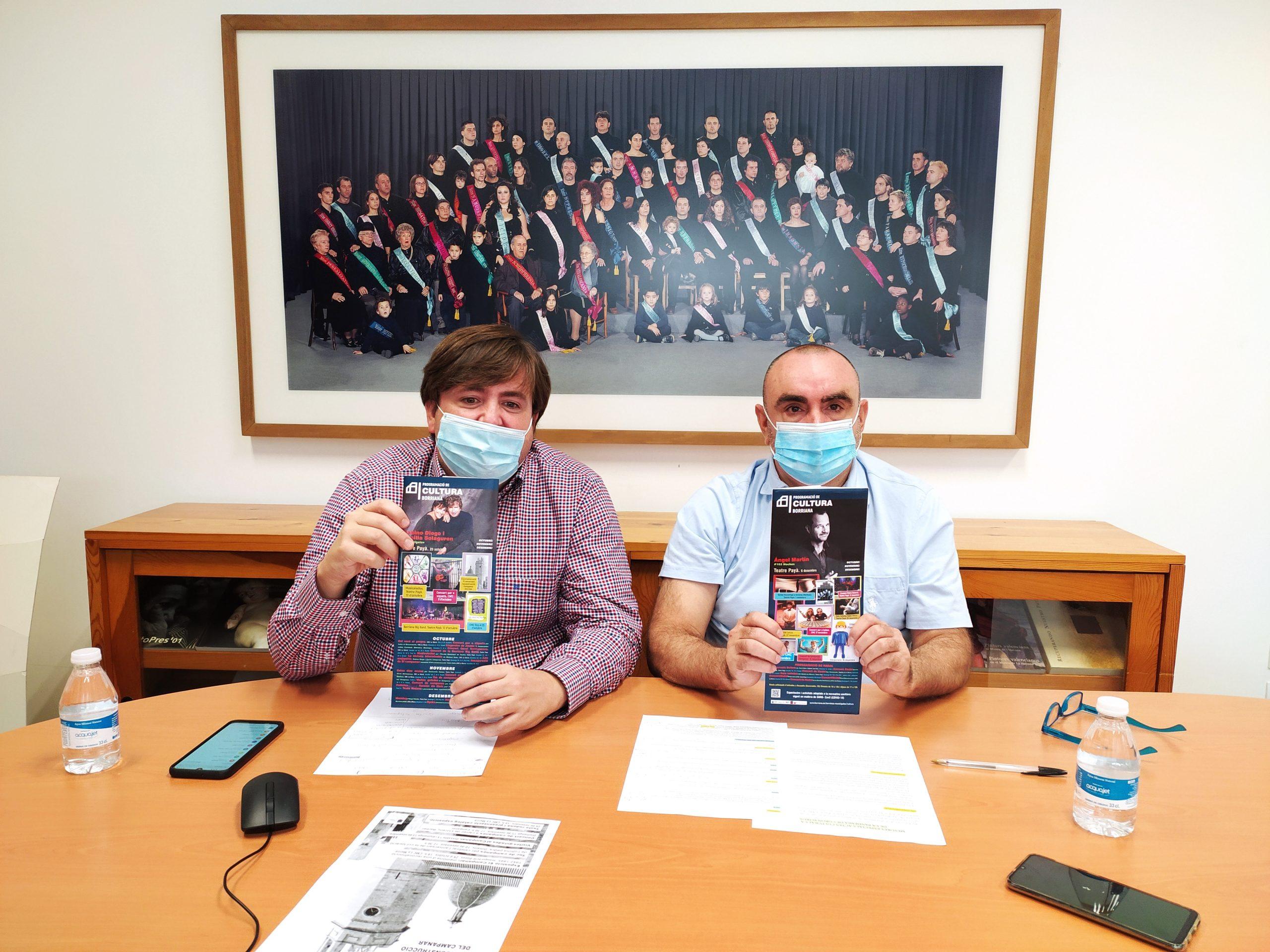 Borriana apoya el sector cultural y mantiene la programación con todas las medidas sanitarias